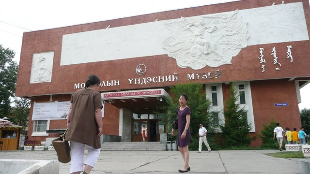 photos/National_Museum_of_Mongolia.JPG