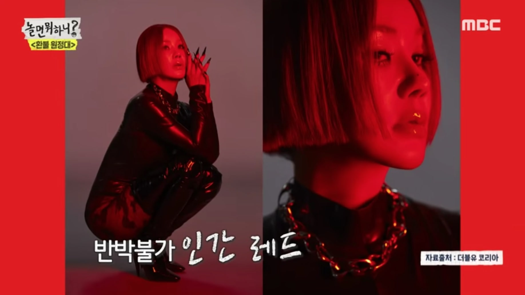 photos/uhm-jung-hwa-how-do-you-play1.jpg